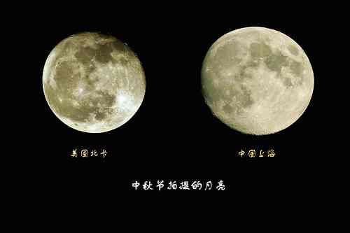 关于中秋月亮的��b_中秋的月亮 史仍飞